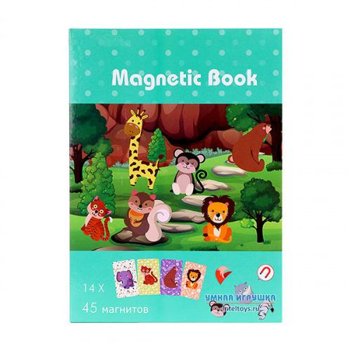 Развивающая магнитная игра «В зоопарке», Magnetic Book (Магнетик Бук)