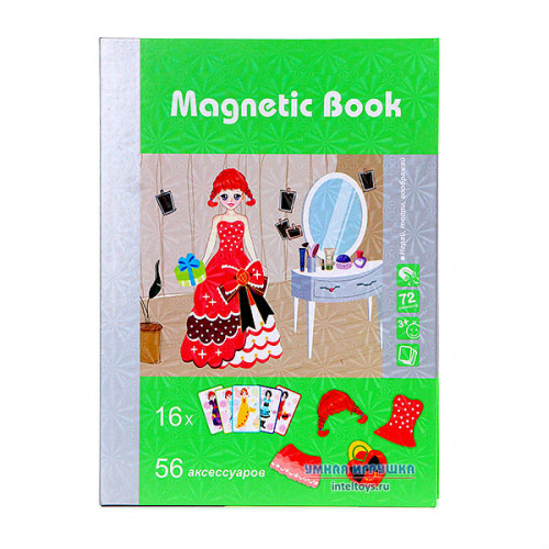 Развивающая игра Magnetic Book «На бал», Магнетик Бук