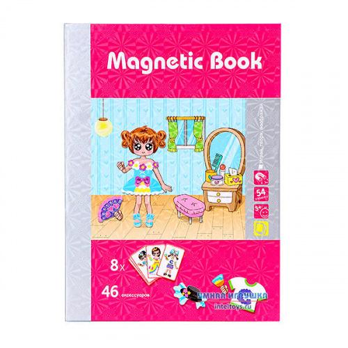 Развивающая игра Magnetic Book «Модница», Магнетик Бук