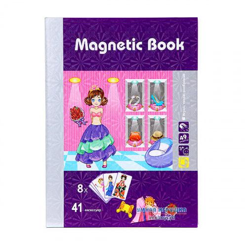 Развивающая игра Magnetic Book «Маскарад», Магнетик Бук