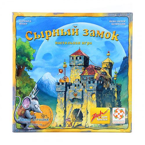 Настольная игра «Сырный замок», Стиль жизни