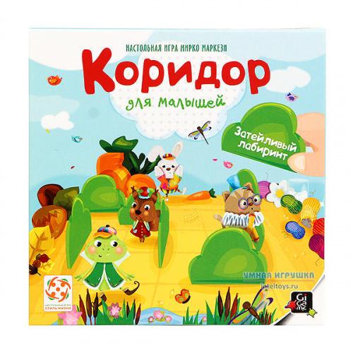 Настольная игра «Коридор» для малышей, Стиль жизни