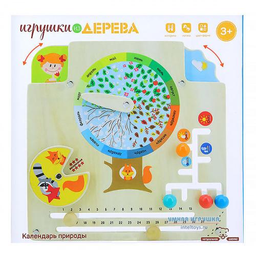 Бизиборд «Календарь природы», Мир деревянных игрушек