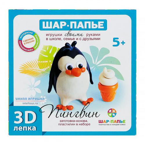 Набор для творчества «Пингвин», ШАР-ПАПЬЕ