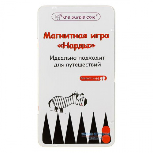 Магнитная игра «Нарды», The Purple Cow (Перпл Кау)