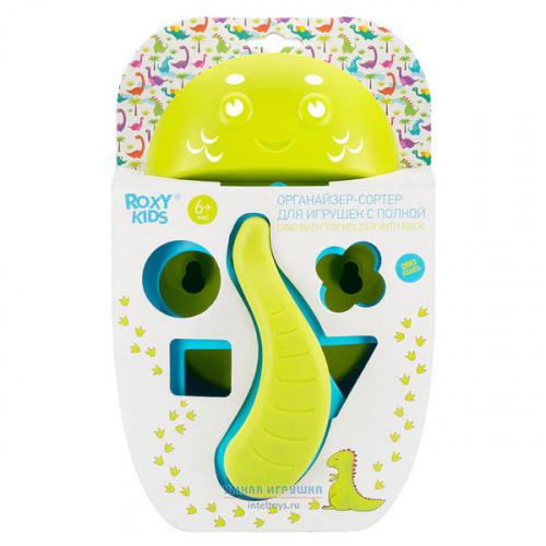 Органайзер-сортер Roxy Kids «Dino» с полкой для игрушек в ванную, Рокси Кидс