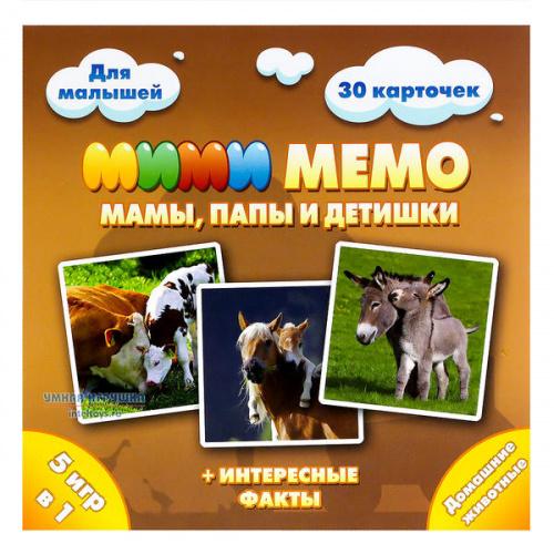 Настольная игра «Мими Мемо – Домашние животные», Нескучные игры