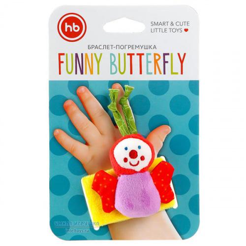 Игрушка-погремушка на ручку «Бабочка», Happy Baby (Хэппи Бэби)