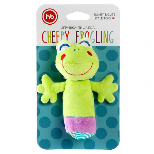Игрушка с пищалкой «Лягушка», Happy Baby (Хэппи Бэби)