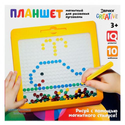 Большой магнитный планшет для рисования «Пуговки», 266 ячеек