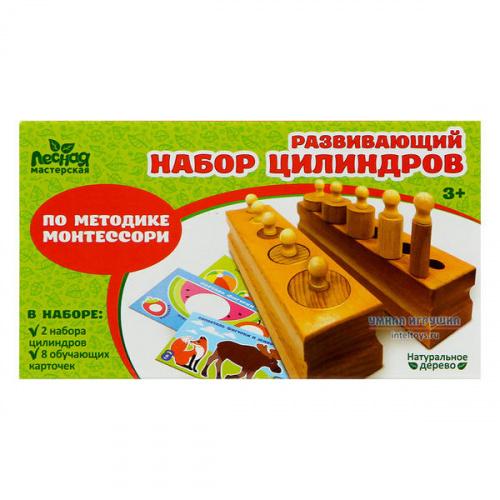 Развивающий набор цилиндров Монтессори с карточками, Лесная Мастерская