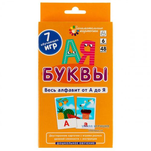 Набор занимательных карточек «Буквы – Весь алфавит от А до Я», Айрис-Пресс