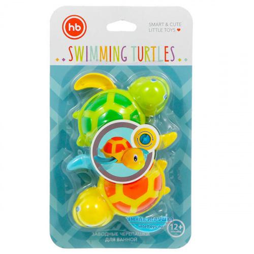 Заводные игрушки «Swimming Turtles», Happy Baby (Хэппи Бэби)
