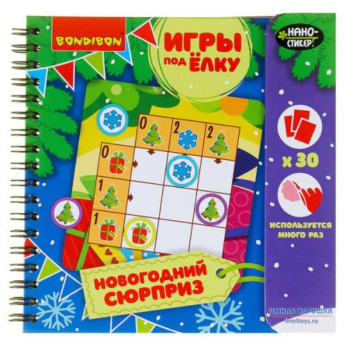 Компактные игры под елку «Новогодний сюрприз», Bondibon (Бондибон)