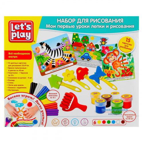 Набор «Мои первые уроки лепки и рисования», Let's Play