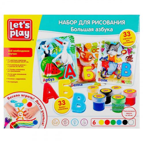 Набор «Большая азбука» для рисования, Let's Play