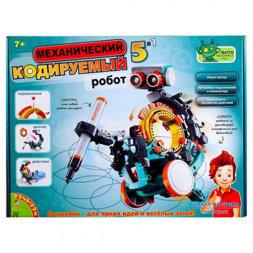Набор «Механический кодируемый робот 5 в 1», Bondibon (Бондибон)