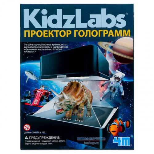 Набор «Проектор голограмм – Kidz Labs», 4M