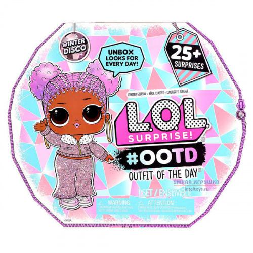 Набор «Модный образ – Зимнее диско» LOL Surprise, MGA Entertainment