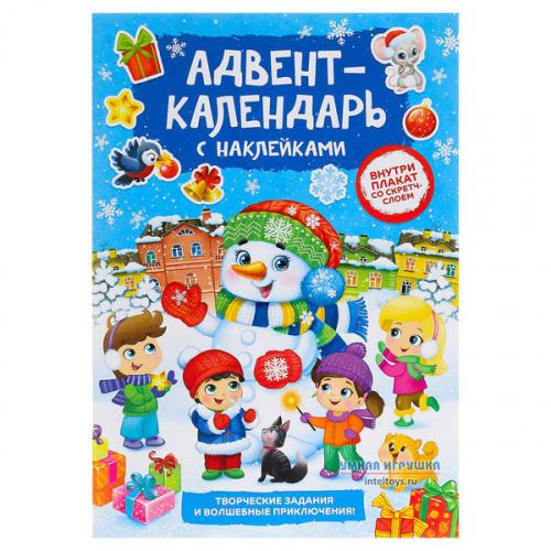 Адвент-календарь «Снеговик» с наклейками, Буква-Ленд