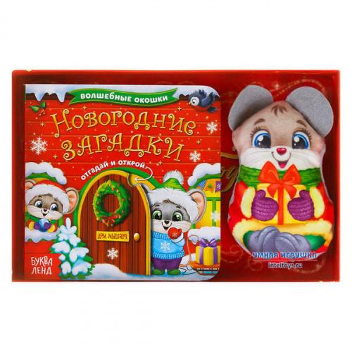 Игровой набор «Подарок от Мышонка» (книга с окошками + игрушка), Буква-Ленд