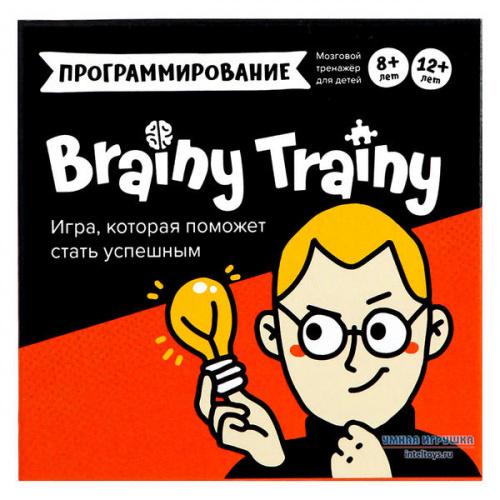 Развивающая игра-головоломка «Программирование», Brainy Trainy (Брейни Трейни)
