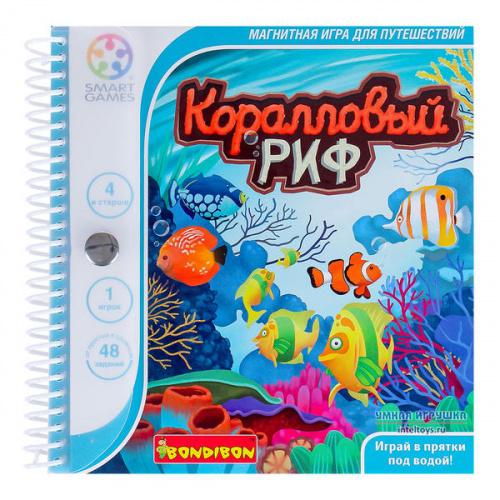 Логическая игра «Коралловый риф», Bondibon (Бондибон)