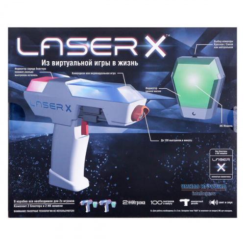 Игровой набор Laser X Микро (2 бластера, 2 мишени), Лазер Х