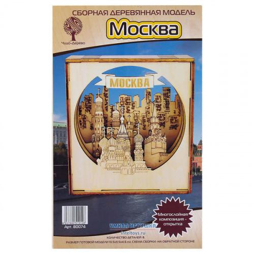 Деревянная сборная модель «Москва», Чудо Дерево