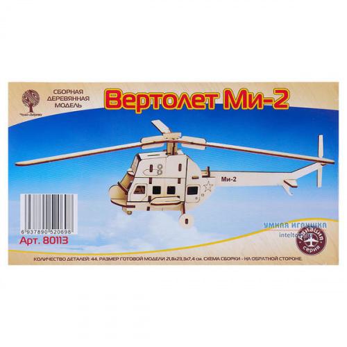 Деревянная сборная модель «Вертолет Ми-2», Чудо Дерево