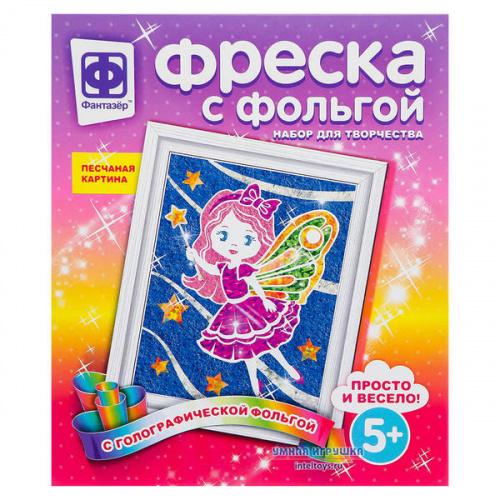 Фреска с фольгой «Звездная фея», Фантазер
