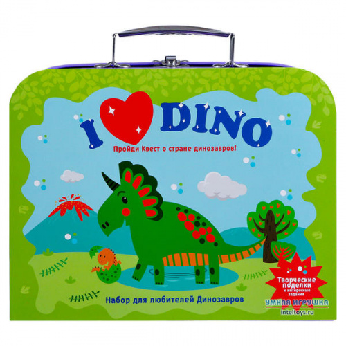 Чемоданчик Bumbaram для творчества «Я люблю динозавров», Бумбарам