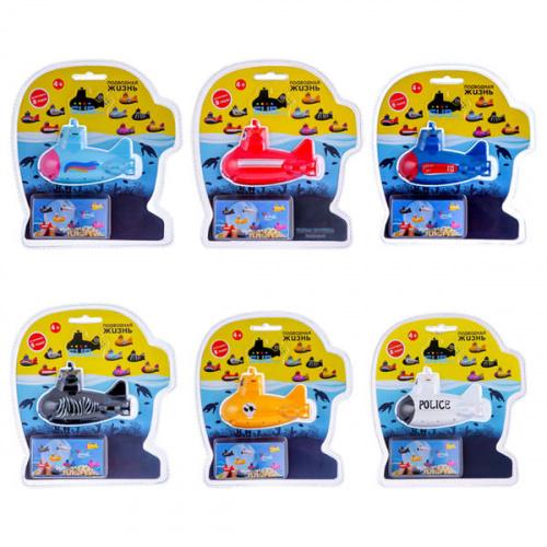 Электромеханическая игрушка «Подводная лодка», SUBlife (в ассортименте)