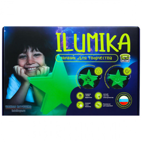 Развивающий набор «Ночник для творчества – Звезда», ILUMIKA (Илюмика)