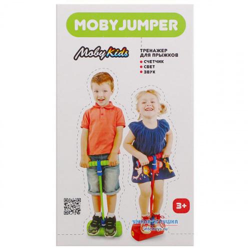 Тренажер для прыжков Moby Jumper, красный, Moby Kids (Моби Кидс)