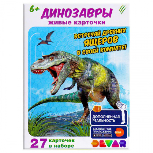 Живые карточки Devar Kids «Динозавры», Девар Кидс