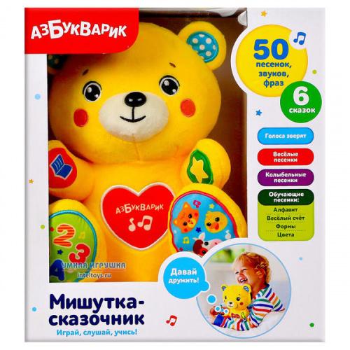 Интерактивная игрушка «Мишутка-сказочник», Азбукварик