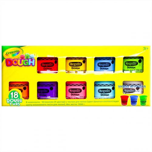 Набор теста Crayola для лепки «Макси», 18 баночек, Крайола