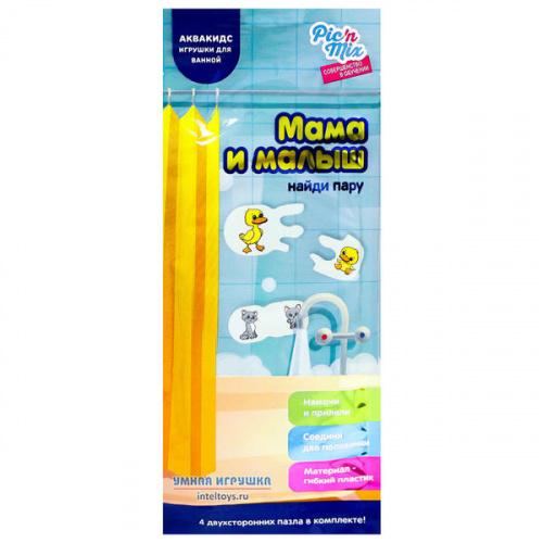 Обучающие пазлы для ванны «Найди пару – Мама и малыш», Pic`N Mix (Пик'н Микс)