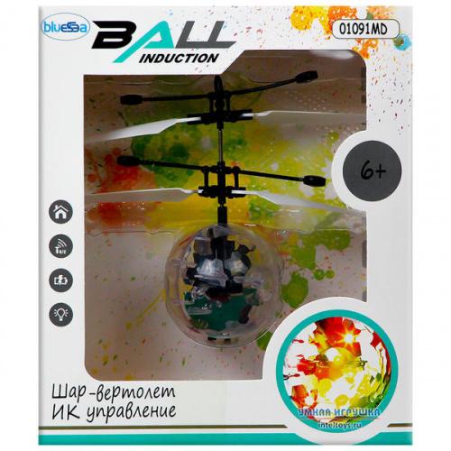 Светящаяся игрушка «Шар-вертолет ИК управление», Bluesea (Блюси)