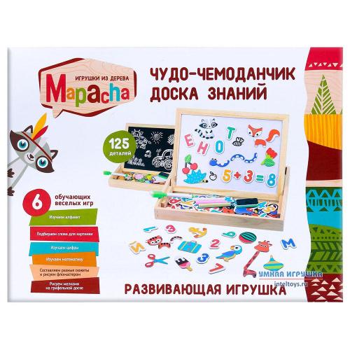 Чудо-чемоданчик «Доска знаний», Mapacha (Мапача)