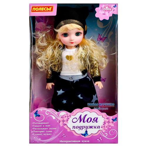 Интерактивная кукла «Арина на прогулке», Полесье, 37 см