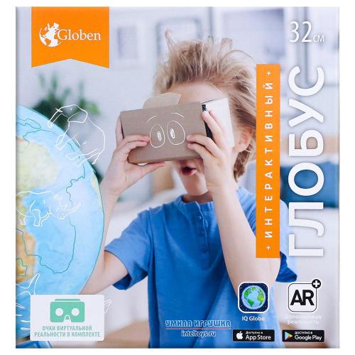 Интерактивный физико-политический рельефный глобус Globen с VR-очками, 32 см, Глобен