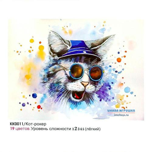 Картина «Кот-рокер» по номерам на холсте, 30х40 см, Molly (Молли)