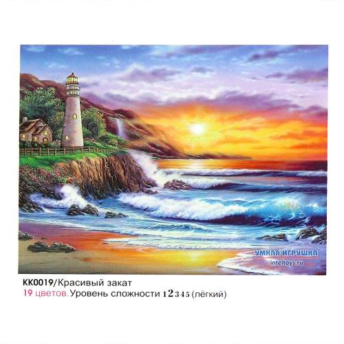 Раскраска «Красивый закат» по номерам на холсте, 30х40 см, Molly (Молли)