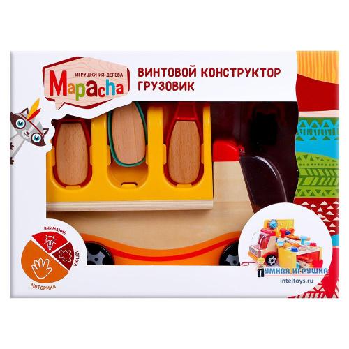 Винтовой конструктор-машинка с инструментами «Грузовик», Mapacha