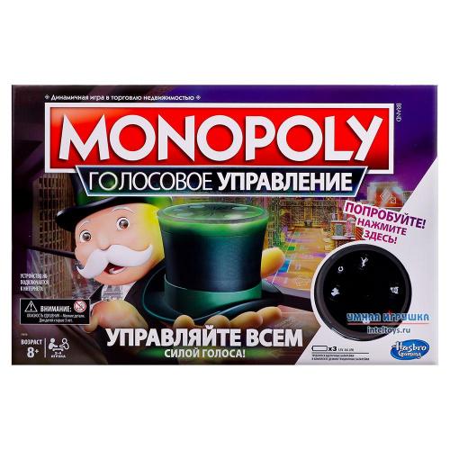 Настольная игра «Монополия – Голосовое управление», Hasbro (Хасбро)