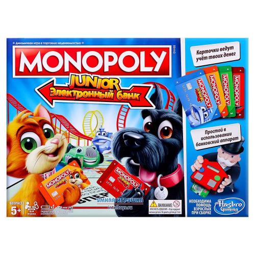 Детская настольная игра «Монополия – Электронный банк», Hasbro (Хасбро)