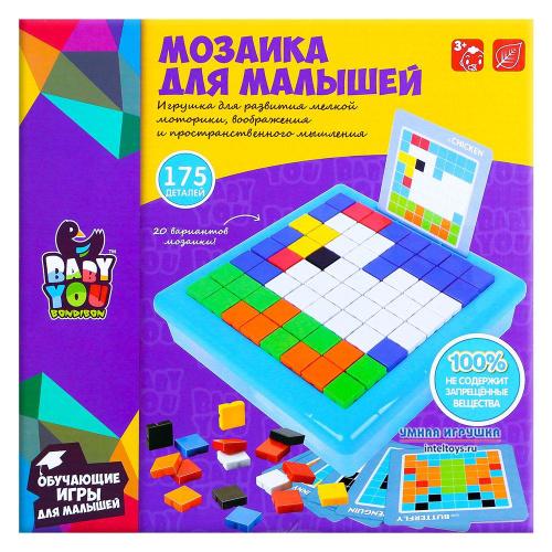 Пиксельная мозаика для детей Bondibon (Бондибон), 175 деталей, 20 карточек