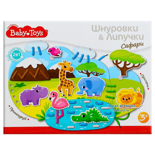 Развивающий набор Baby Toys «Шнуровки и липучки – Сафари», Десятое королевство